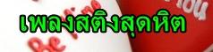 imagepost-20101026-123537